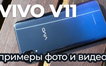 Vivo_V9