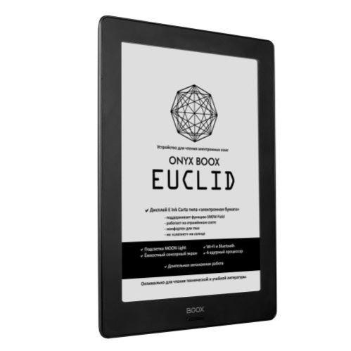 Euclid_pic_45_2000x2000