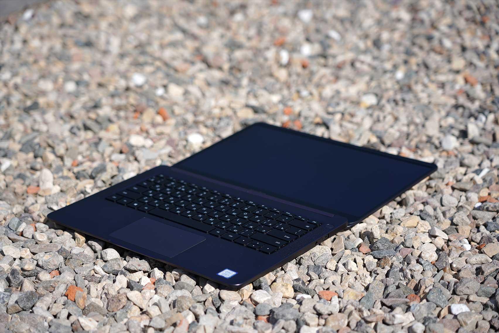 Honor MagicBook Intel