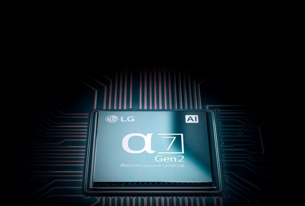 Новый процессор α7 2-го поколения с искусственным интеллектом