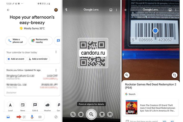 Как сканировать QR коды на Android