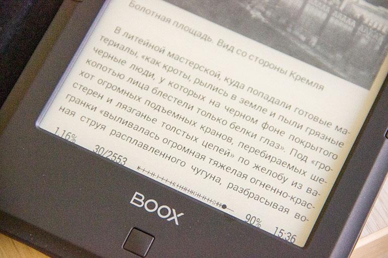 Экран Onyx Boox Faust