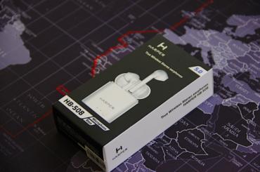 Наушники HARPER HB-508