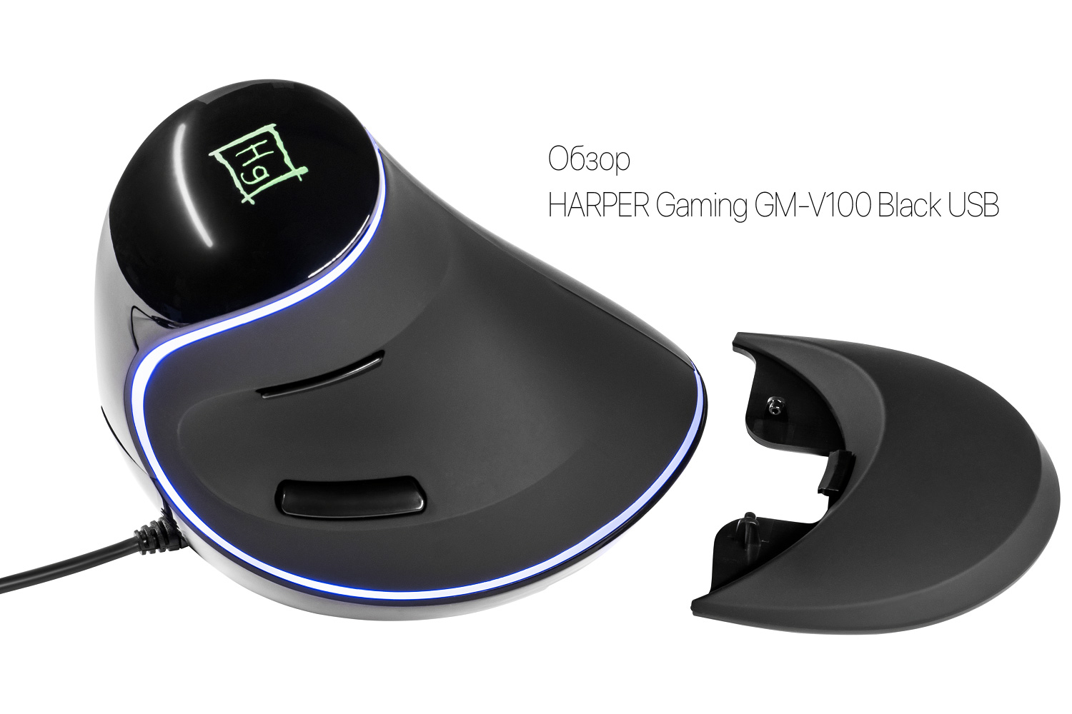 HARPER Gaming GM-V100 Black USB