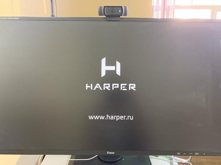 Запуск HARPER ABX-332