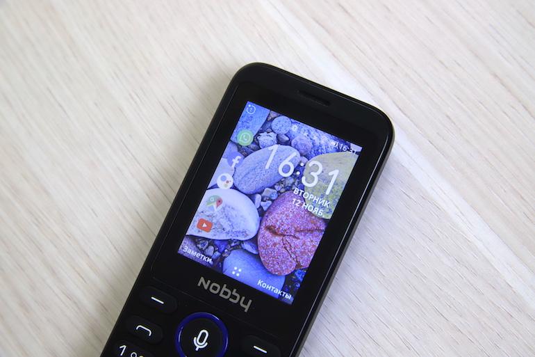 Nobby 231