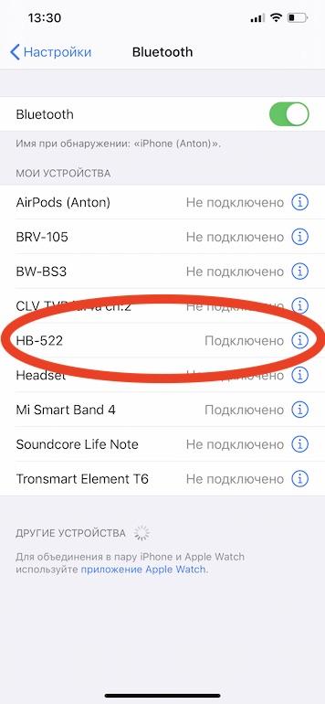HARPER HB-522
