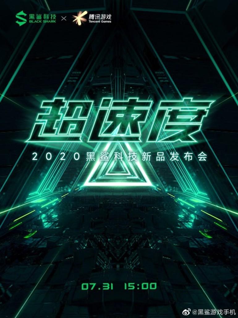 Black Shark 3S представят 31 июля