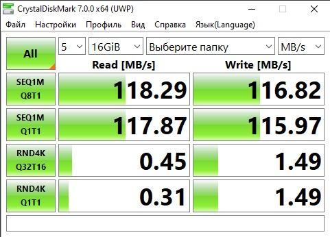 Тест скорости WD_BLACK P10 Game Drive 2Tb CrystalDiskMark 7.0.0 x64