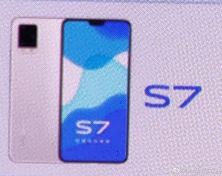 Дата выхода vivo S7 — 7 августа. Самый тонкий смартфон