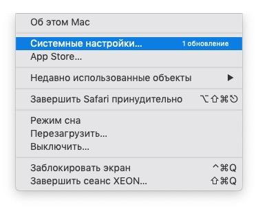 Где найти список горячих клавиш Mac OS
