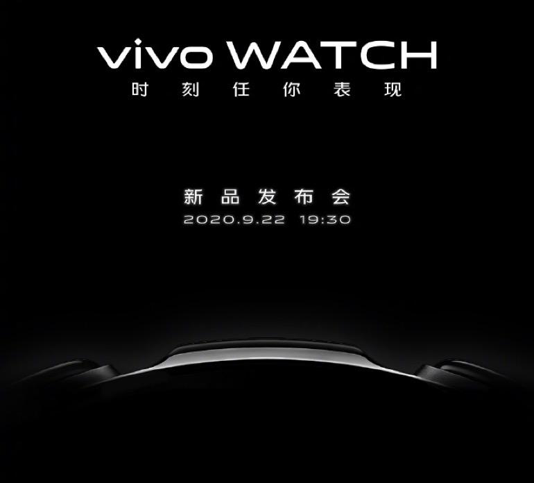 Vivo Watch дата выхода