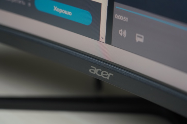 Acer Nitro EI322QURP