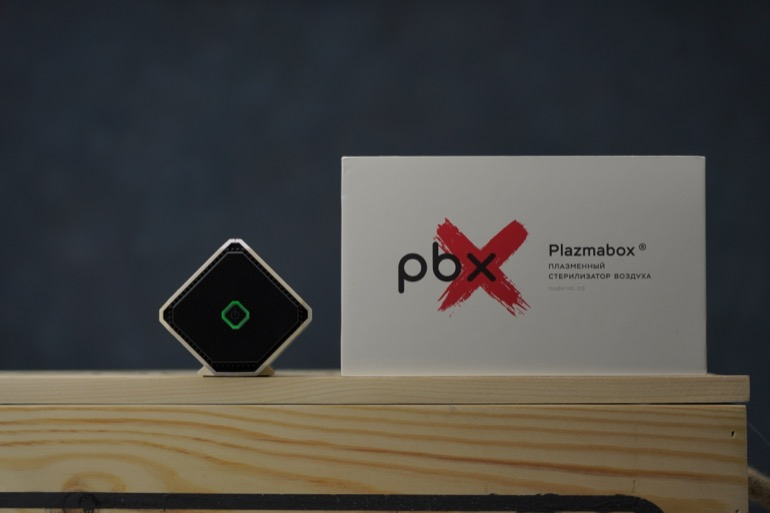 Plazmabox