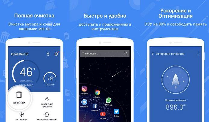Прокачай свой смартфон: приложения, без которых не обойтись